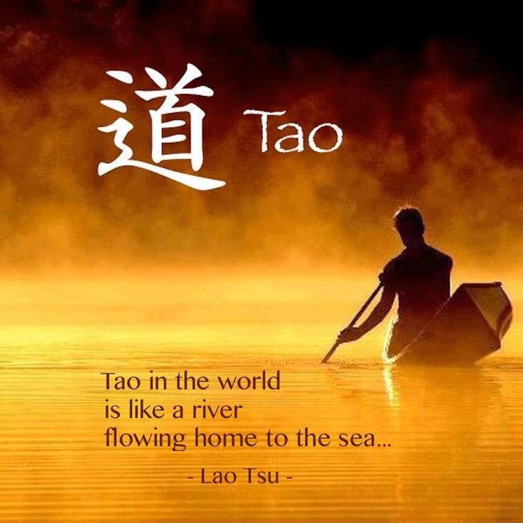 Tao or The Way by Kris Cantu